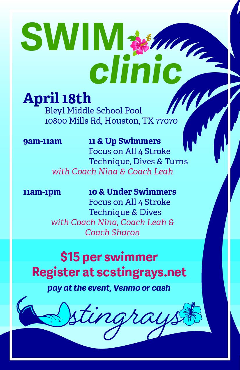 2020 Swim Clinic