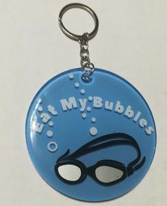 Eat My Bubbles Keychain